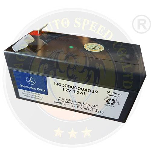 Ắc quy phụ Mercedes GL450 GL550 ML350 ML320 W164  E250 E300 W212 N000000004039